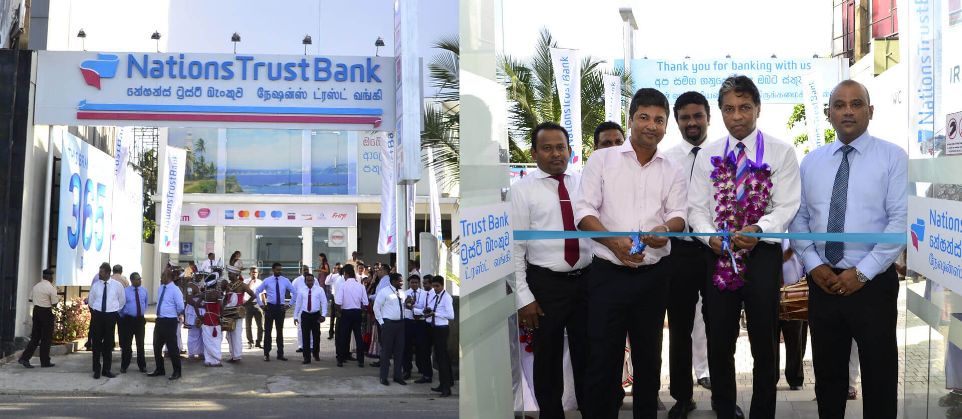 Nations Trust Bank's Galle Branch Relocates