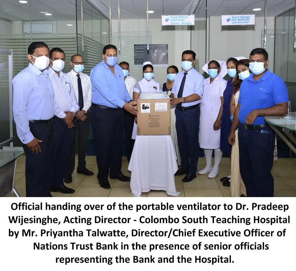 portable ventilator donation