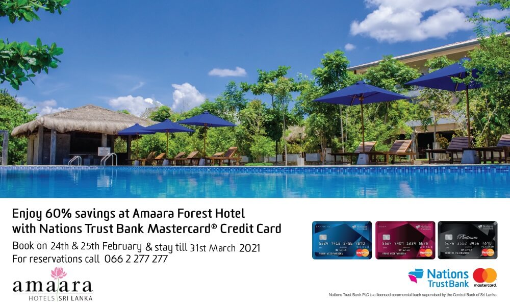 amaara offer feb 2021